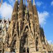 サグラダ・ファミリア Sagrada Familia@Barcelona #1