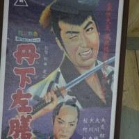 シネマ(cinema)