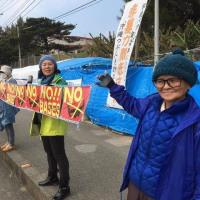 【拡散希望】4/15 勝つまであきらめない 沖縄のネーネー の話を聞く集い