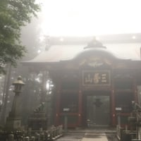 三峯神社 ご参拝