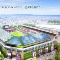 桜咲き誇るセレッソ大阪18