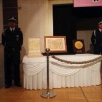 伊調馨選手国民栄誉賞受賞祝賀会