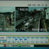 新新CNA道路カメラ