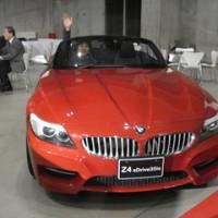 BMWのZ4の生産が終了