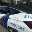 宮城県警本部で環状交差点、災害時の信号対策を視察