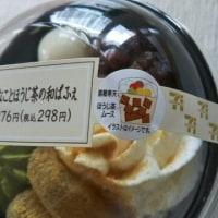「きなことほうじ茶の和パフェ」byセブン&i