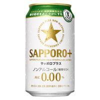 【24本セット】SAPPORO+(サッポロプラス)ください(必須)