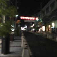 王寺~奈良