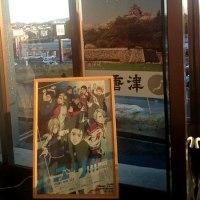 【日常】 飯塚アイスパレスへ行ってきました♪