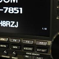 IC-7850/IC-7851 ファームウェア Version 1.12