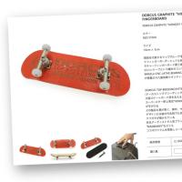 DORCUSハイスペック フィンガーボードはベアリング装備!ミニチュアスケボー!