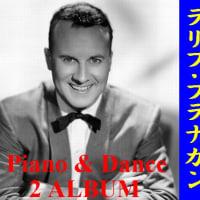 ラリフ・フラナガン楽団 ピアノ演奏集とダンス音楽集の2アルバム