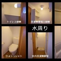 JR古賀駅まで徒歩約4分 ★「SKY&PLATEAU駅東302号★ 1K フルリノベ「REFINE」