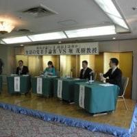 5月12日開催の徹底討論 「いま、政治とは何か」の中継録画をご覧いただけます