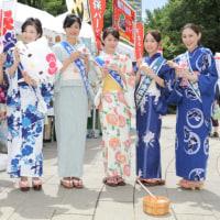 【速報・暫定版】「ミス中央」全日本綱引フェスティバル