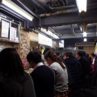 餃子センターの定番 焼き飯と餃子 広島市 流川