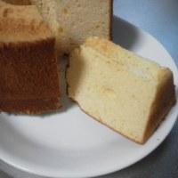 ヨーグルトシフォンケーキ