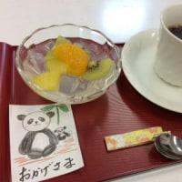 6/23(金)梅ちゃん亭