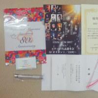東京へ、フィズムアジア国内選考会