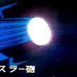 反乱のガミラシアー宇宙戦艦ヤマト2202外伝ー