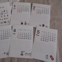 カレンダー ハガキサイズ