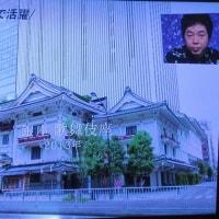 隈研吾氏 IN THE CHINA