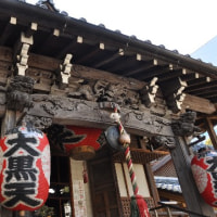 大圓寺 (東京)