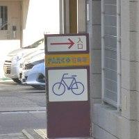 自転車で回りたい@松本市街