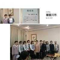 (社)日本音楽ヘルパー協会総会inサモック(4/16)