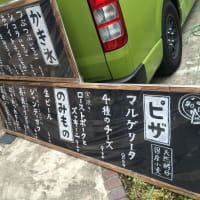 森、道、市場2017★メニュー!