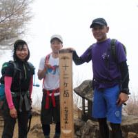 毛無山〜十二ヶ岳