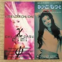 「Love Love Chu Chu」 CHI-CHI-DASU-MiMi、「もっともっと」 水原美々 1995年