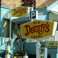 3894.Denny's