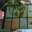 レオナルド×ミケランジェロ展 三菱一号館美術館