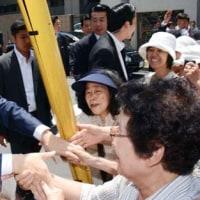 日本男性は全員が安倍内閣を支持なのかって、疑いが出ておりますが
