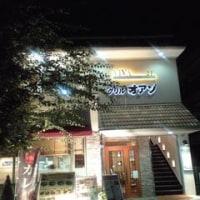 洋食 グリル オアゾ (JR中山寺駅前)