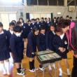 薬物乱用防止教室(御野小学校)