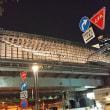 交通飯店(有楽町)