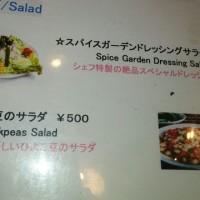 平成29年は5回目の「アソカ 石岡店」さんディナー訪問でした。(茨城県石岡市)