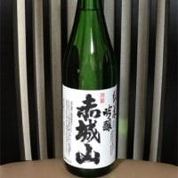 日本酒~赤城山~近藤酒造~阪神タイガース長坂拳弥!!