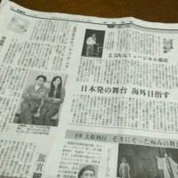 (*�Ǣ���*)�嵐����������(21��)�λ��Ф�ī���˥������������������������