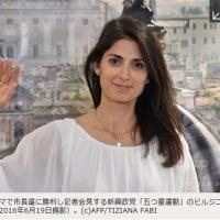 """イタリア  レンツィ首相の""""賭け""""と「五つ星」台頭で不透明なイタリア・EUの今後"""