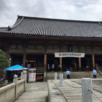 『浪速史跡めぐり』四天王寺塔頭・六時堂(重要文化財)