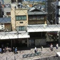 京都へ1泊