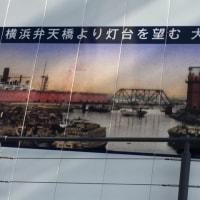 弁天橋風景