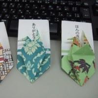 折り鶴(ポチ袋)