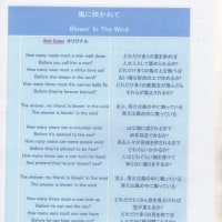 南雲吉則さんの講演会