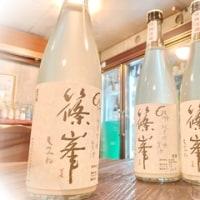 『28BY 篠峯 もろみ 純米吟醸 にごり720ml』