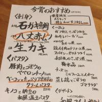 熊谷市拾六間 「温盛の台所    えんがわ」 再訪