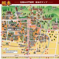 石積みの門前町 坂本の地図